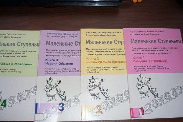 маленькие ступеньки книга 7 читать онлайн: 14 тыс изображений найдено в Яндекс.Картинках