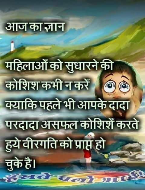 larka larki flirt sms Man asked a rose: don't u get hurt wen u r plucked rose replied: no, i forget my pain when i see that i'm the reason for someone's smile---------------------------------------.