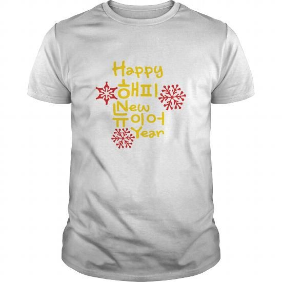 Cool and Awesome  Happy New Year English and Korean text Shirt Hoodie