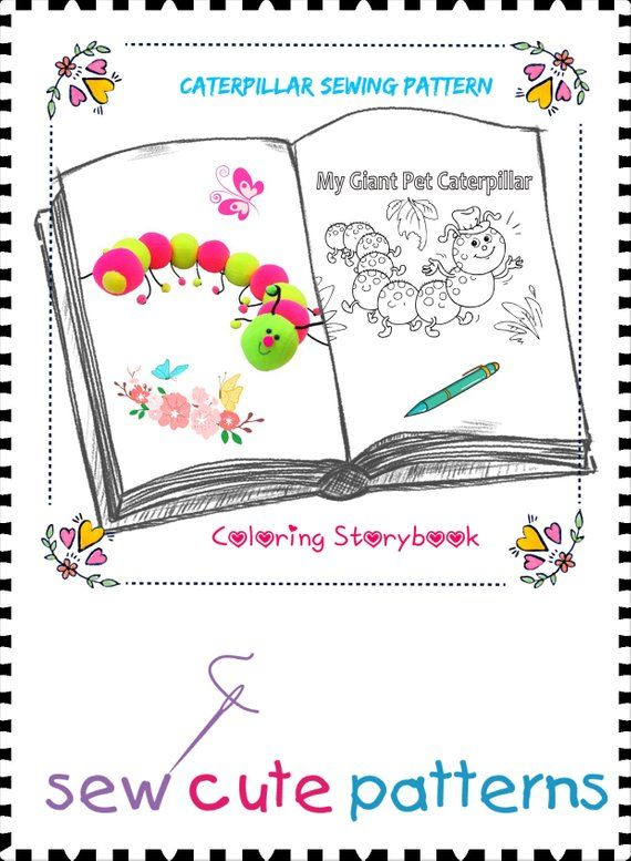 Caterpillar Softie Pattern / Sewing Pattern / Stuffie Pattern ...