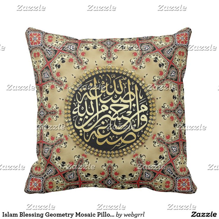 Islam Blessing Geometry Mosaic Pillow Cushion