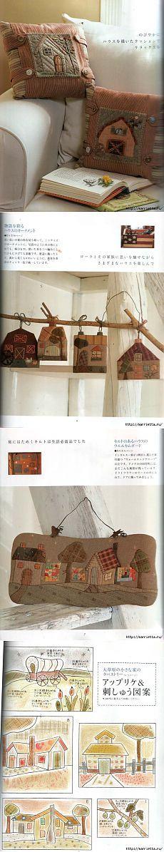 Лоскутное шитье ПЭЧВОРК для дома. Японская книжка с красивыми идеями.