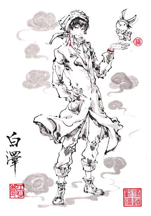Hakutaku · Hoozuki no Reitetsu