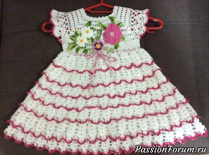Платье для годовалой малышки
