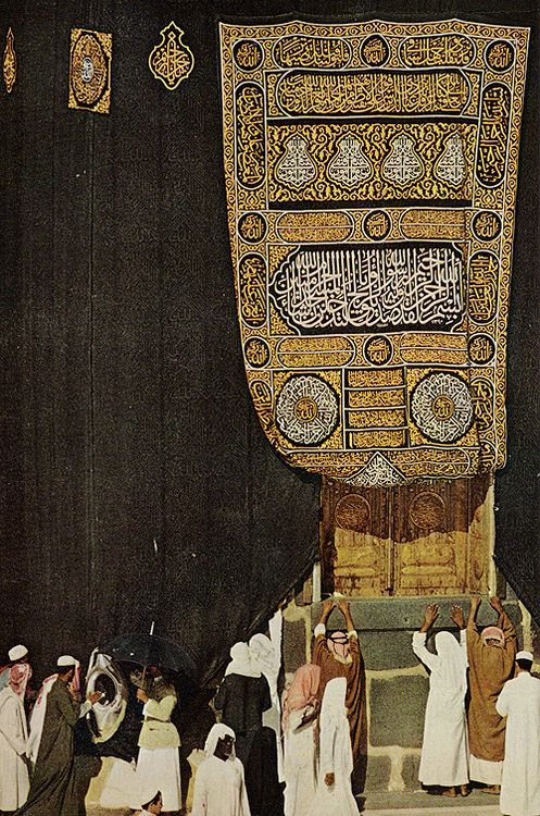 Door of Kaaba in Mecca, Saudi Arabia