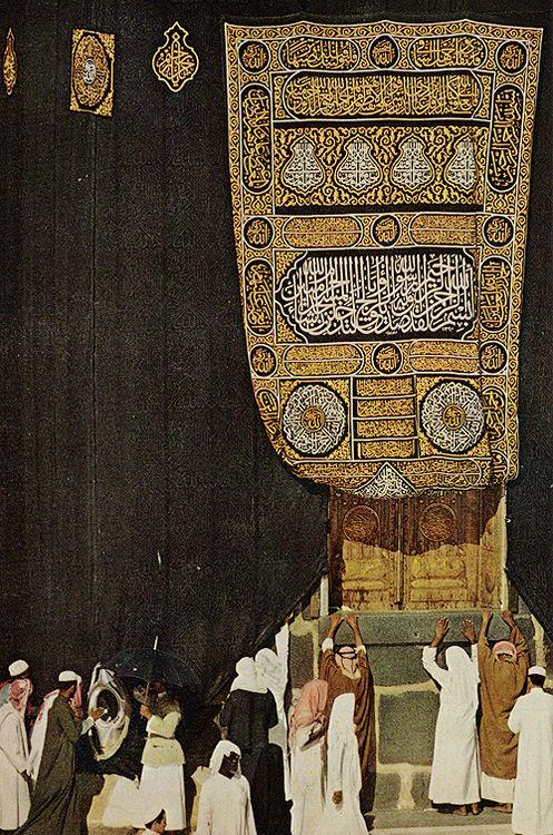 Door of Kaaba in Mecca, Saudi Arabia