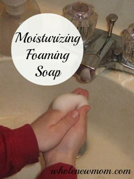 This Moisturizing Foaming Soap is super easy to make. Stop buying expensive pumps and refills and do it yourself :)!