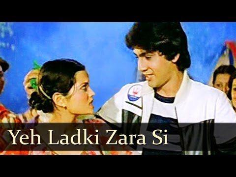 Yeh Ladki Zara Si - Kumar Gaurav - Vijeta Pandit - Love Story Songs - Amit Kumar - R.D.Burman - YouTube