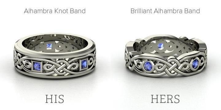 His and Hers Alhambra Knot band (Celtic never-ending knot representing continuation and longevity found carved on the walls of the legendary Alhambra Palace