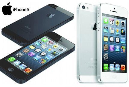 Διαγωνισμός:Mήπως θέλεις ένα iPhone? - Kserolas.com