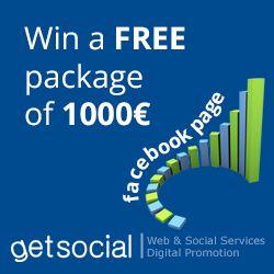 Κερδίστε ένα πακέτο αξίας 1.000€ για την επιχείρηση σας!