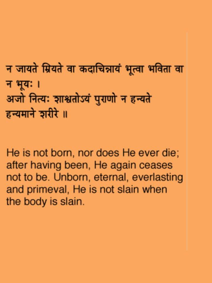 239 Best Sanskrit Slokas & Mantras Images On Pinterest