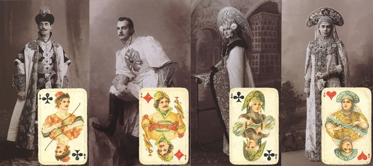 The jack of clubs was copied from Grand Duke Mikhail Alexandrovich's apparel, and the jack of diamonds came from Grand Duke Andrei Vladimirovich. The queen of clubs was largely borrowed from the dress of Grand Duchess Elizaveta Fedorovna, and the queen of hearts resembles the tsar's sister, Ksenia Alexandrovna, dressed as a boyar's wife.  Curiously, Star Wars costume artist Trisha Biggar was inspired by the Russian-style dresses