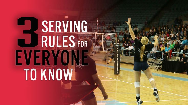 Whether you're a parent, a player, or just love the game, it's always good to have a good grasp of the rules so you know what's legal and what isn't. Here are 3 important serving rules everyone should know!
