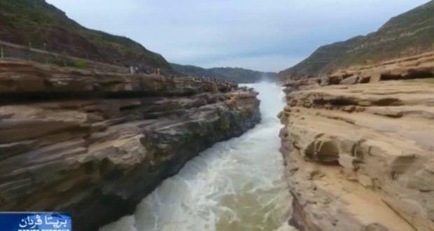 Pemandangan menakjubkan, air terjun Hukou - Info