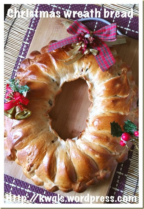 INTRODUCTION It is my own wish to share one Christmas bread recipe per year for the reader and this year I have decided to share a wreath bread.. Actually, Christmas wreath bread is nothing difficu...