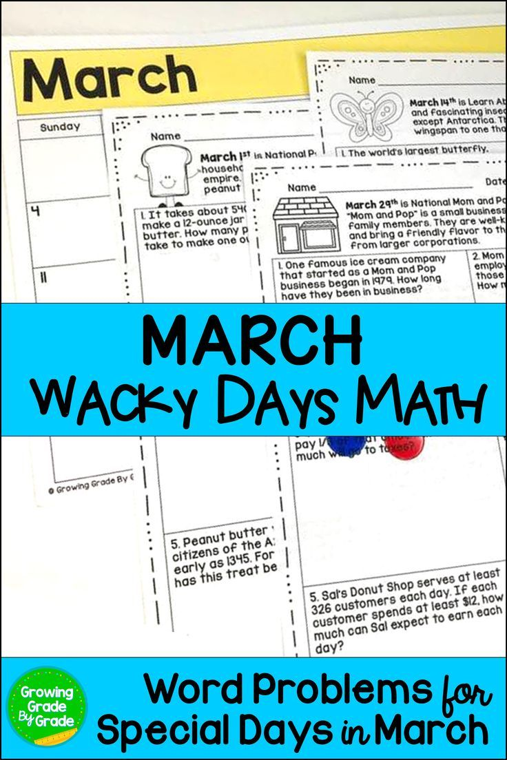 March Math Word Problems | Math word problems, Math words and Word ...