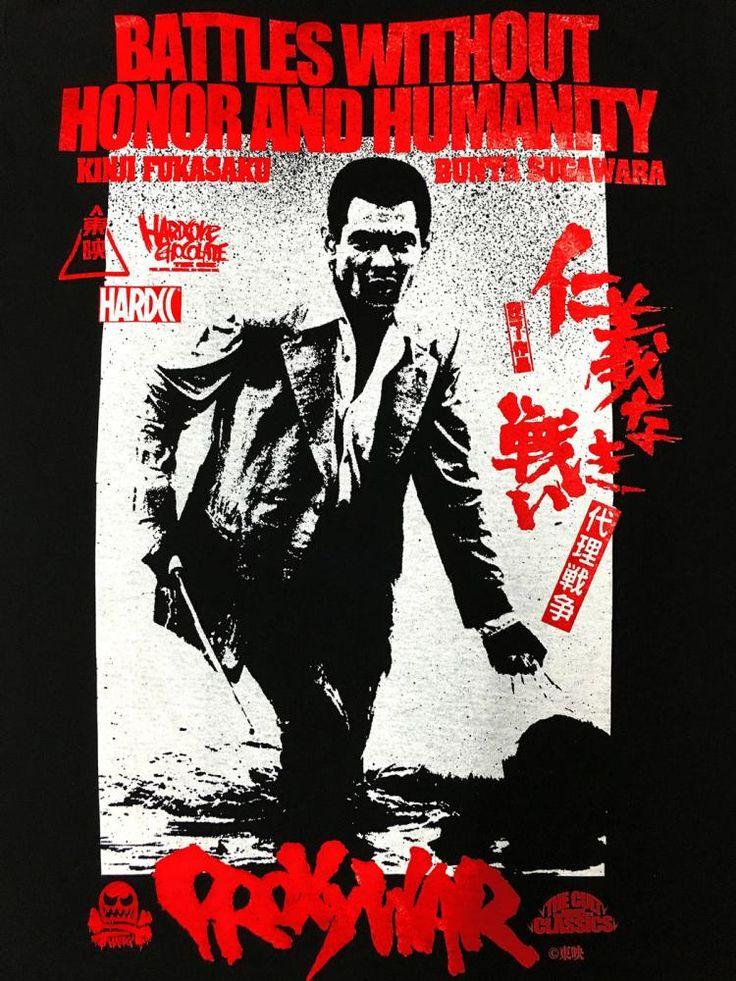 仁義なき戦い 代理戦争(PROXY WAR) - ホラーにプロレス!カンフーにカルト映画!Tシャツ界の悪童 ハードコアチョコレート