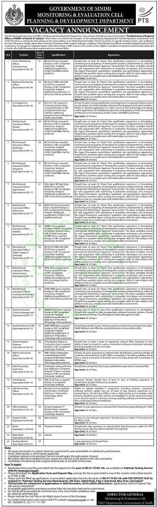 Government Jobs in Monitoring & Evaluation Cell December 2016        Daily Newspaper Jobs 2016 | Jobs in Pakistan | Government Jobs |  Saudi Arabia Jobs | NTS Jobs      Vacancy / Positions of this Advertisement    Government Jobs in Mo