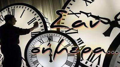 06 Ιουλίου Σαν σήμερα   06 Ιουλίου Σαν σήμερα από xkfilippidisΧαράλαμπος Κ. Φιλιππίδης Μαθηματικός  Σαν σήμερα