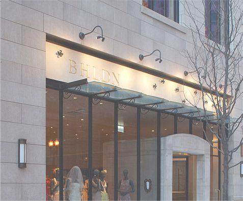 Chicago Bridal Store