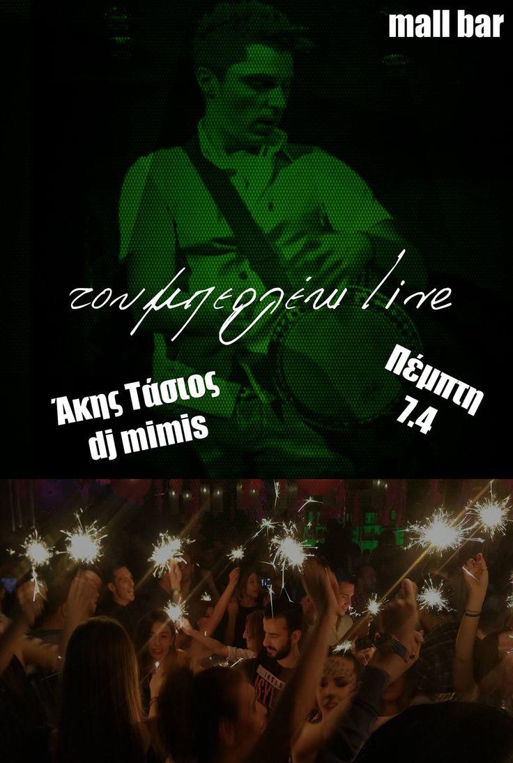 Τουμπερλέκι Live @ Mall Bar & Coffee house στη Βέροια ! ! !  Άκης Τάσιος & DJ Mimis