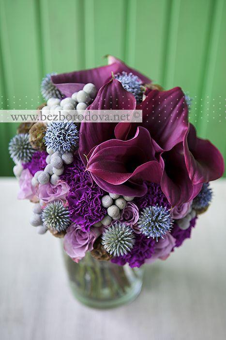 Необычный свадебный букет с бордовыми каллами, серой брунией, сиреневыми розами и фиолетовой гвоздикой