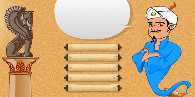 لعبة الجني الأزرق المارد السحري اكيناتور أون لاين Eid Crafts Family Guy Character