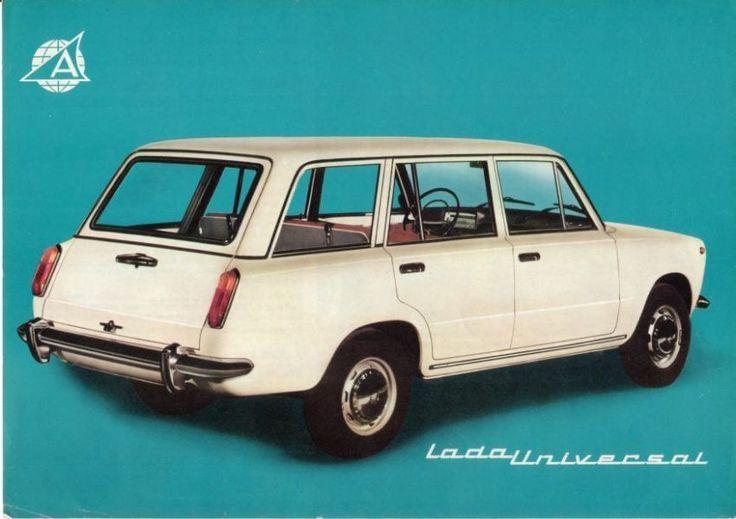 Реклама автомобилей в СССР: как это было (ВИДЕО)