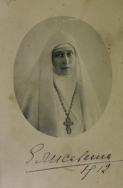 GD Elizabeth Feodorovna (Ella).