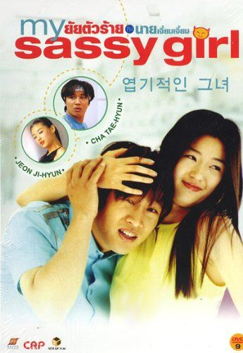 My Sassy Girl Region 3 DVD Thai version English Subtitle *** Find out more about the great product at the image link.