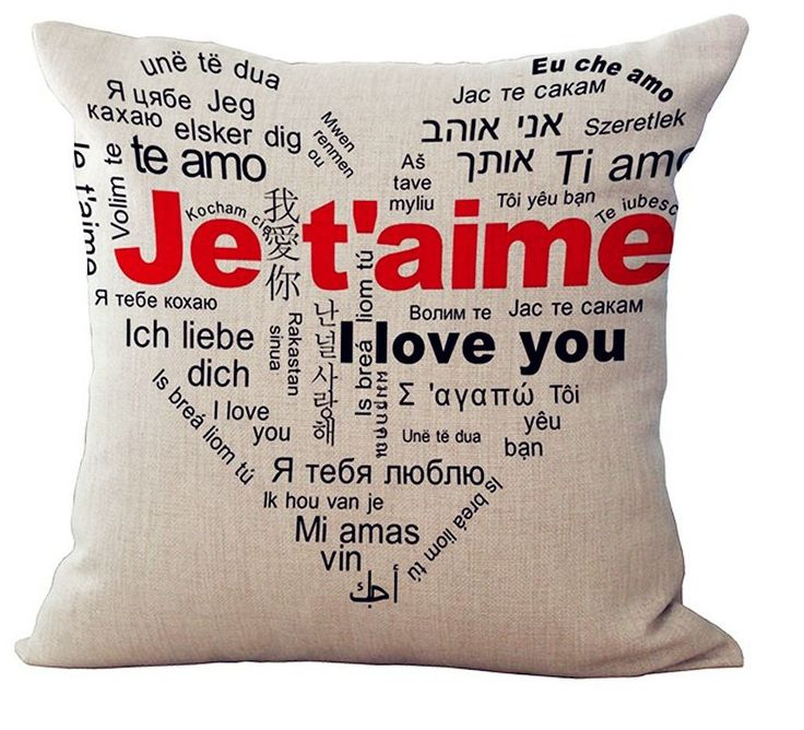 LUXURIOUS JE T'AIME Wooven Cushion/Pillow Cover 18 x 18