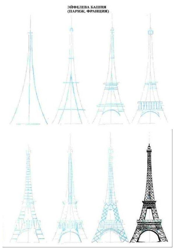 drawing tutorial eiffel tower