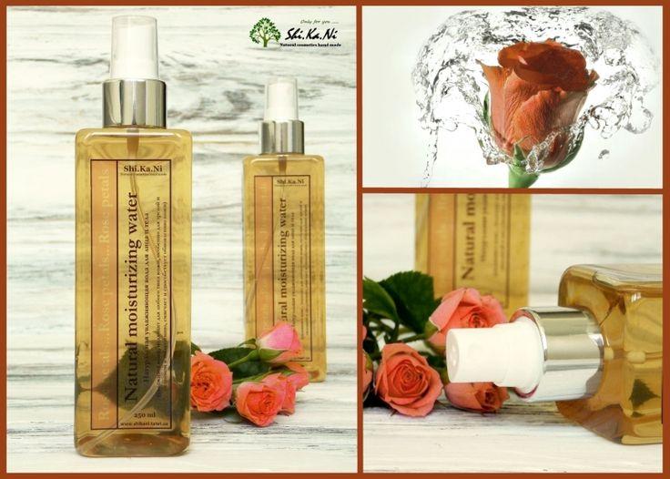 """Увлажняющая вода для тела """"Rose petals"""" (""""Розовые лепестки"""") с гиалуроновой кислотой"""