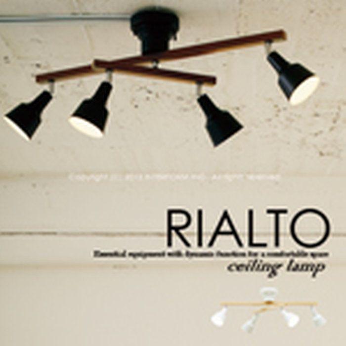 RIALTO[リアルト]■シーリングライト【インターフォルム】