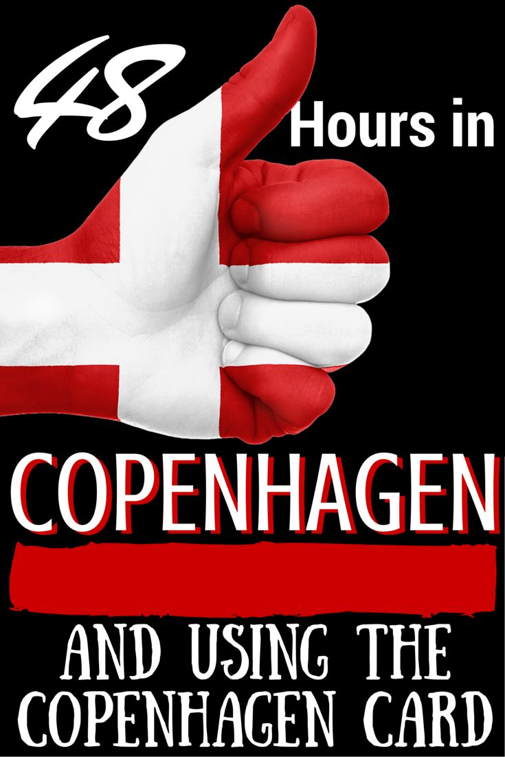 48 hours in Copenhagen, Denmark and 2 Copenhagen Cards in hand - time to find out if this particular city pass was worth the money. OnePennyTourist.com