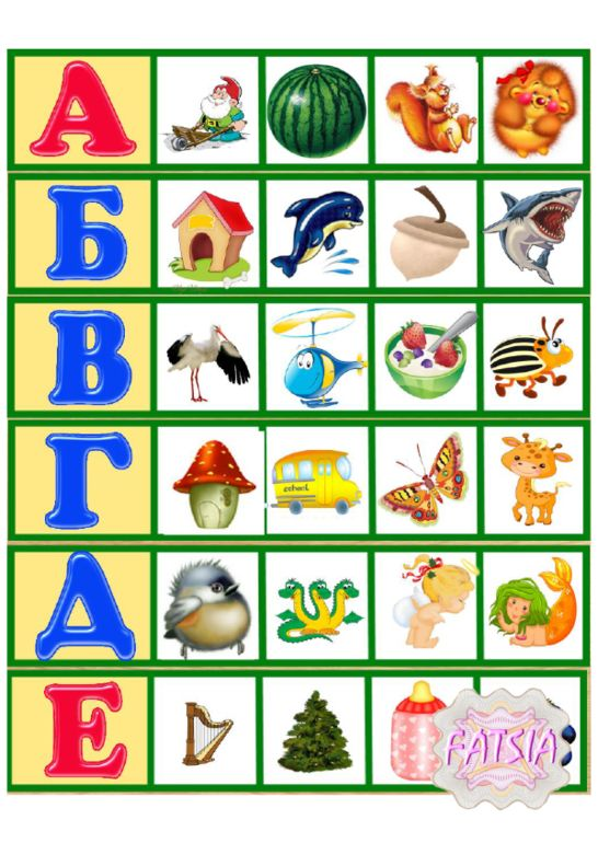 Игры с прищепками. - Babyblog.ru