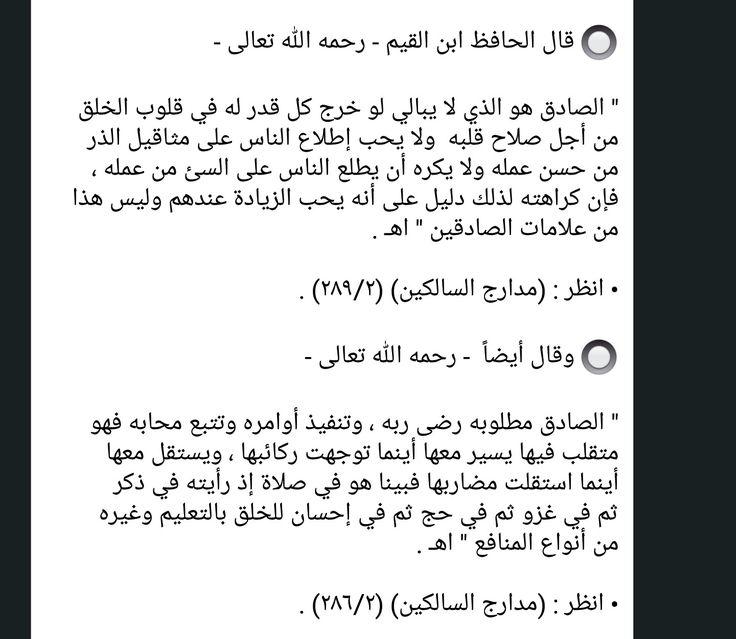 Pin By Nrjuma On إسلامي Math Math Equations