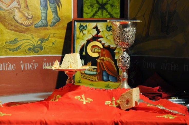 Αγιοκέρι: ΜΑΘΕ ΝΑ ΖΥΜΩΝΕΙΣ ΠΡΟΣΦΟΡΟ -Συνταγές
