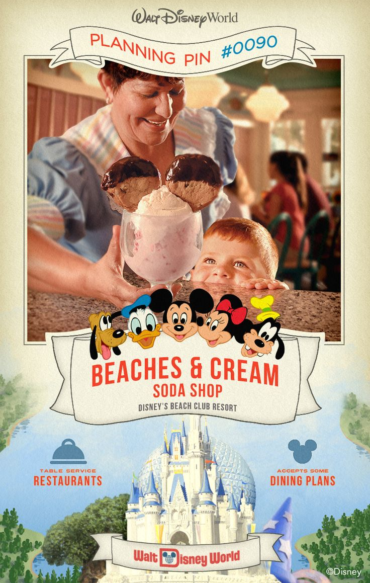 """Walt Disney World Planning Pins: Good times and great eats are a """"shore"""" thing at this old-fashioned soda fountain also featuring American grill favorites."""