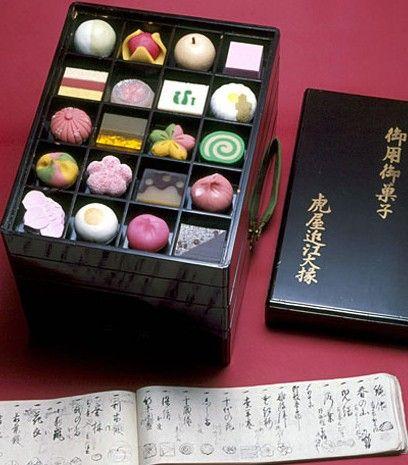 wagashi | Positive Eating Positive Living: Wagashi 和菓子
