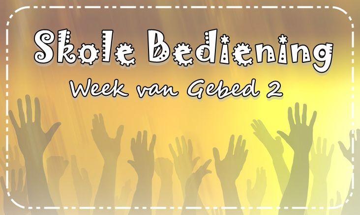Ons het hierdie jaar se Skole Bediening by Laerskool Piet Retief sommer afgeskop met 'n Week van Gebed na al die Sport-malheid van die eerste paar weke verby was. Dis regtig 'n wonderli…