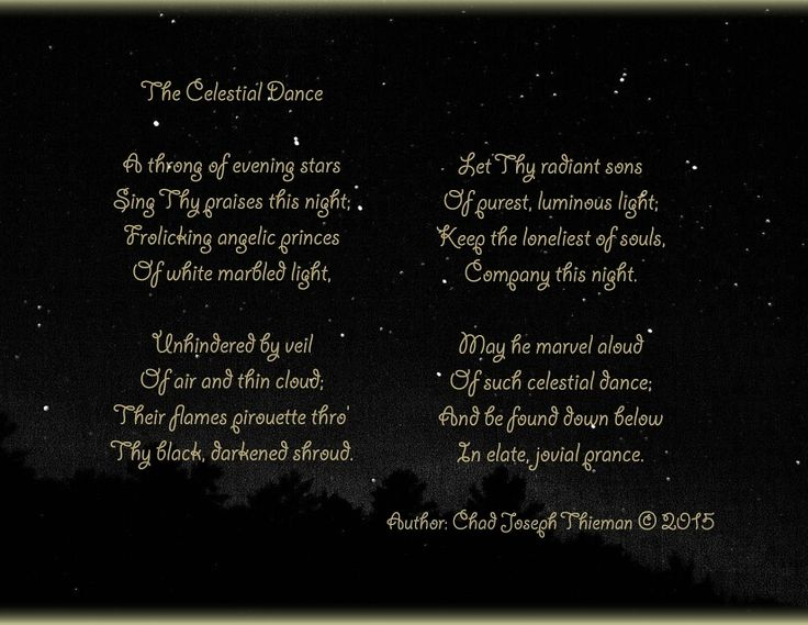 The Celestial Dance