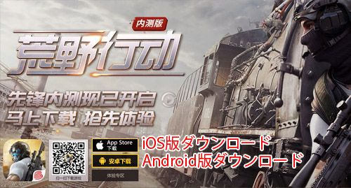 download knives out apk data obb