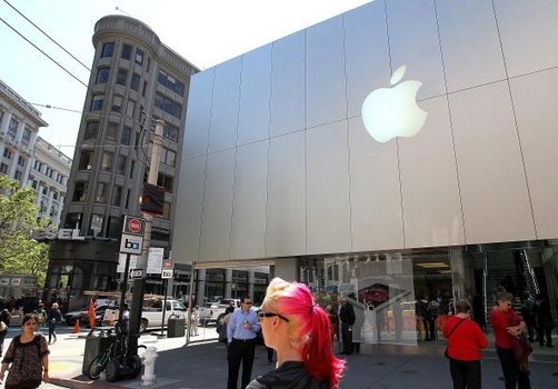 Latest #iphone5 release date info. Will patent fight delay launch?