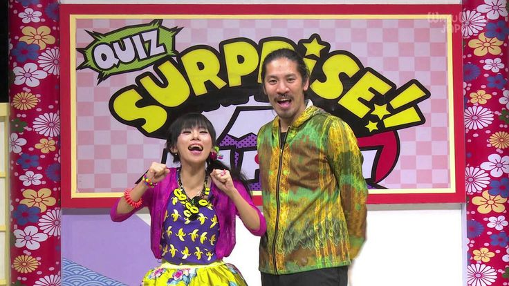 Quiz : Surprise Japan!! | WakuWaku Japan (12 Oktober - 3 November 2015)