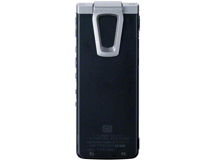 ステレオICレコーダー ICD-TX50
