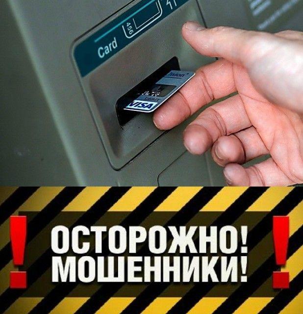Осторожно, по некоторым объявлениям звонят мошенники | Блог Bazar.ua