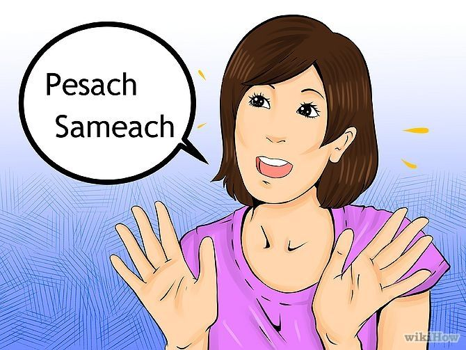 How to Say Happy Passover in Hebrew via wikiHow.com