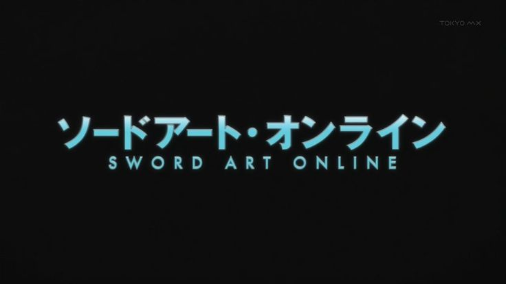 Watch Sword Art Online Episode 25 English Dubbed Online for Free in High Quality. Streaming Sword Art Online Episode 25 English Dubbed in HD.